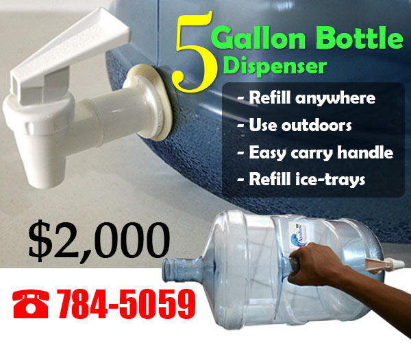 5GalBottle Dispenser 2017 05 07